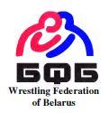 Výsledky MT Oleg Karavaev mužů v zápase ř.ř. – Minsk, Bělorusko