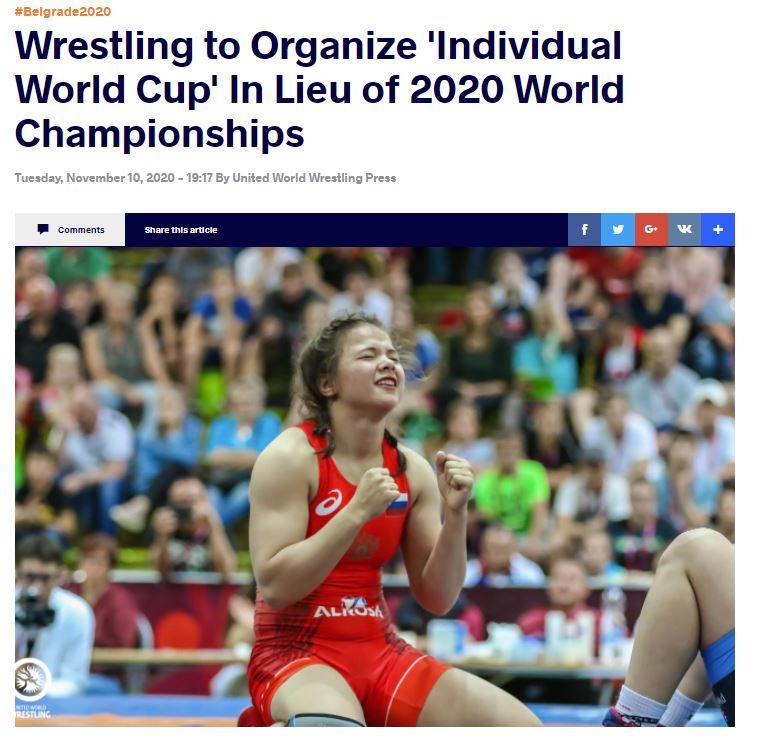 Mistrovství světa nahradí světový pohár jednotlivců